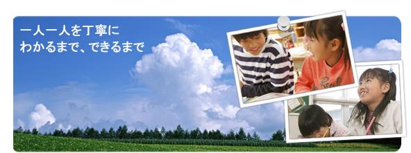 木村綜合学園 杉並区 | 井荻 | 塾 | 進学塾 | 音楽教室 | 英会話教室